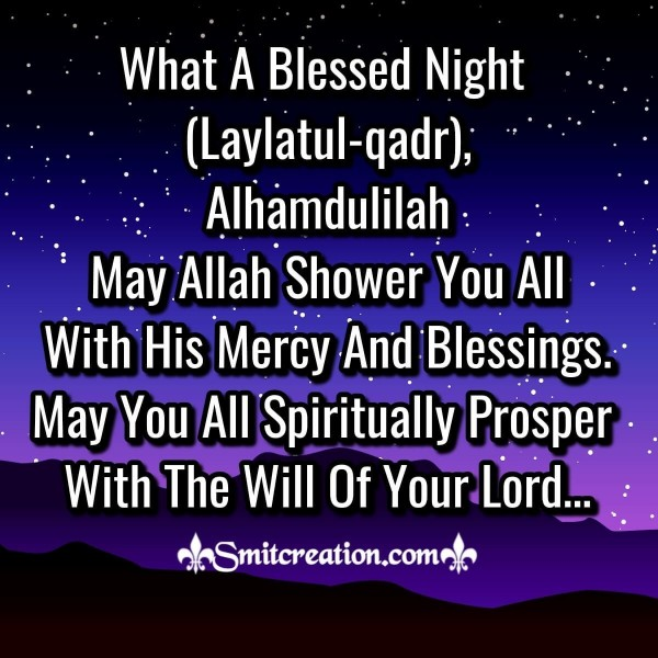 Laylatul Qadr Blessed Night Quote