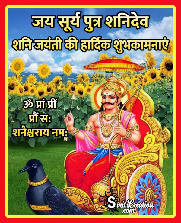 Shanti Jayanti Shubhkamnaye