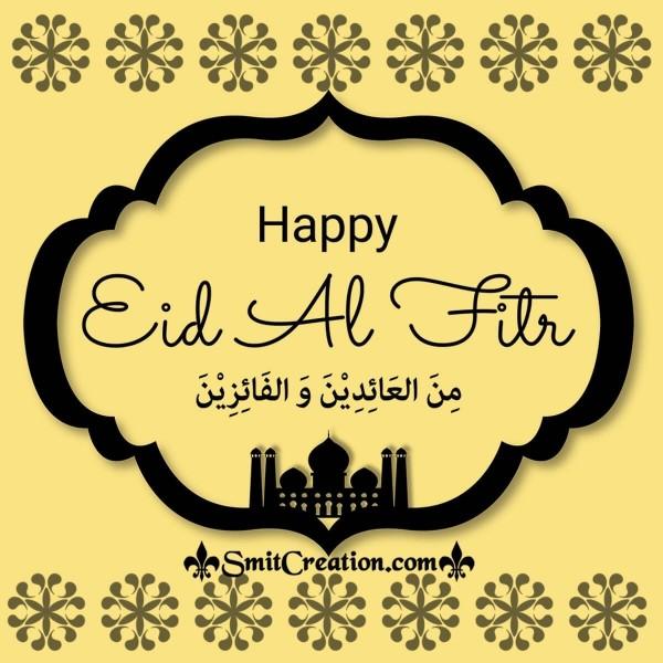 Happy Eid al-Fitr In Arabic