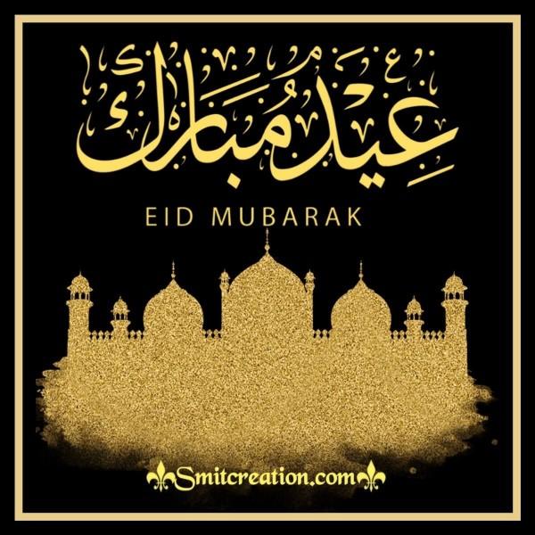 Eid Mubarak Calligraphy Card
