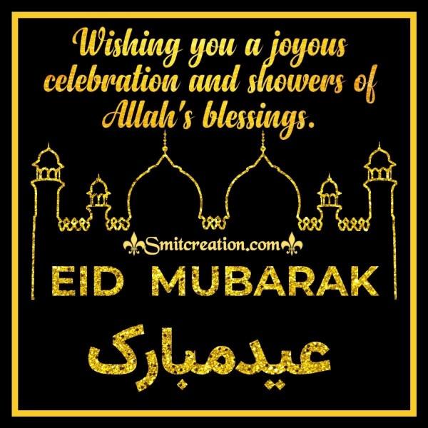 Eid Mubarak Blessing Card