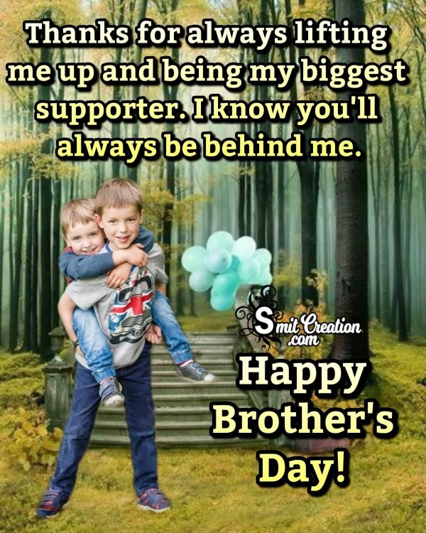 Happy Brother's Day Grateful Card