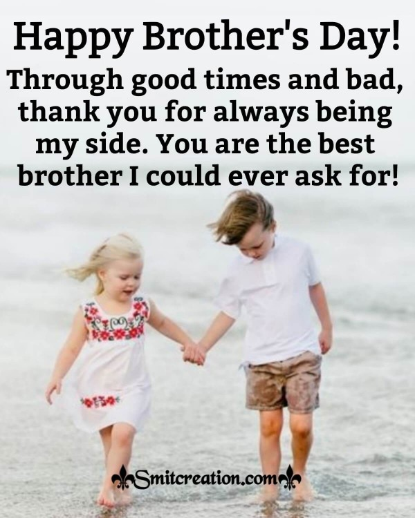 Happy Brother's Day Card For My Best Brother