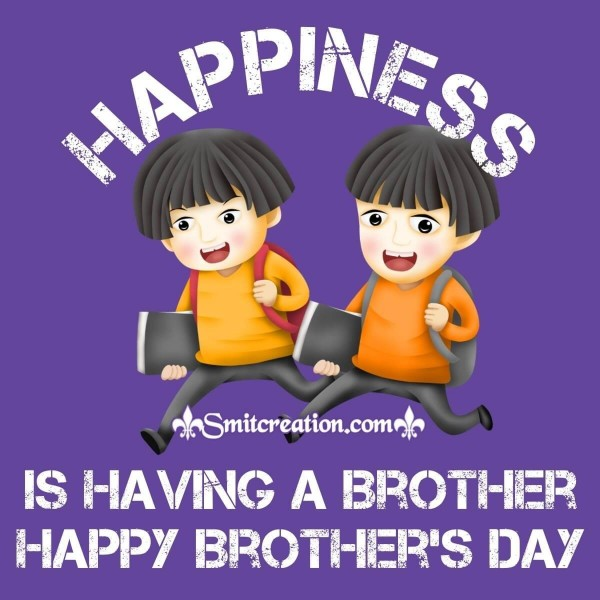Happy Brother's Day Card