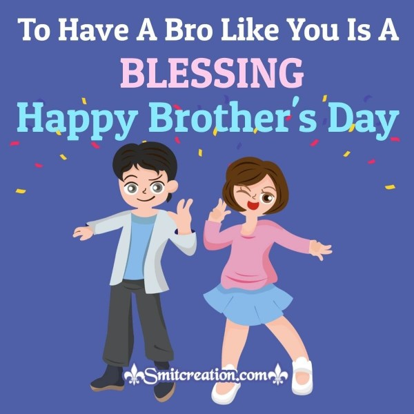 Happy Brother's Day Blessing
