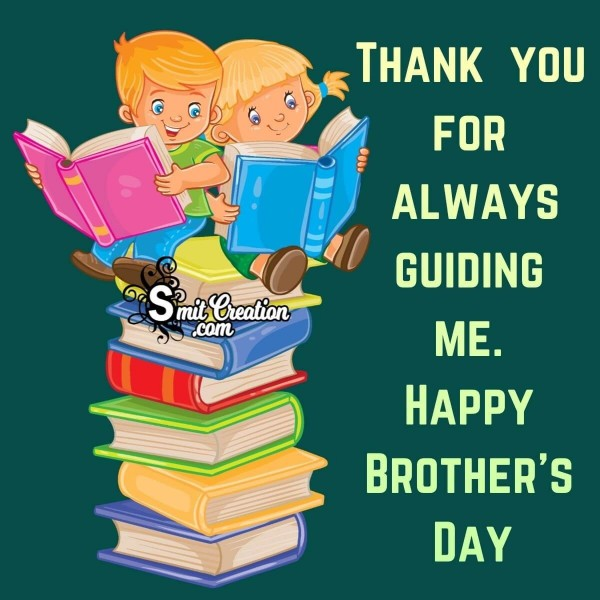 Happy Brother's Day Thank You Card