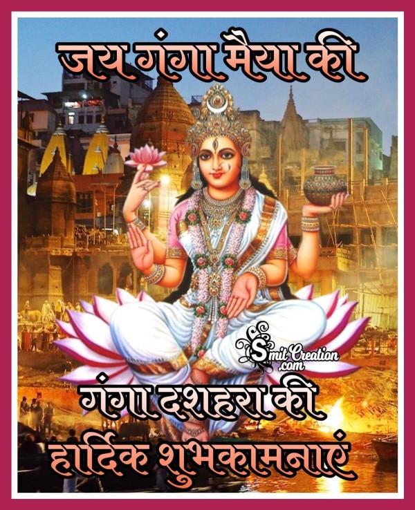 Ganga Dussehra Ki Hardik Shubhkamnaye Jai Ganga Maiya