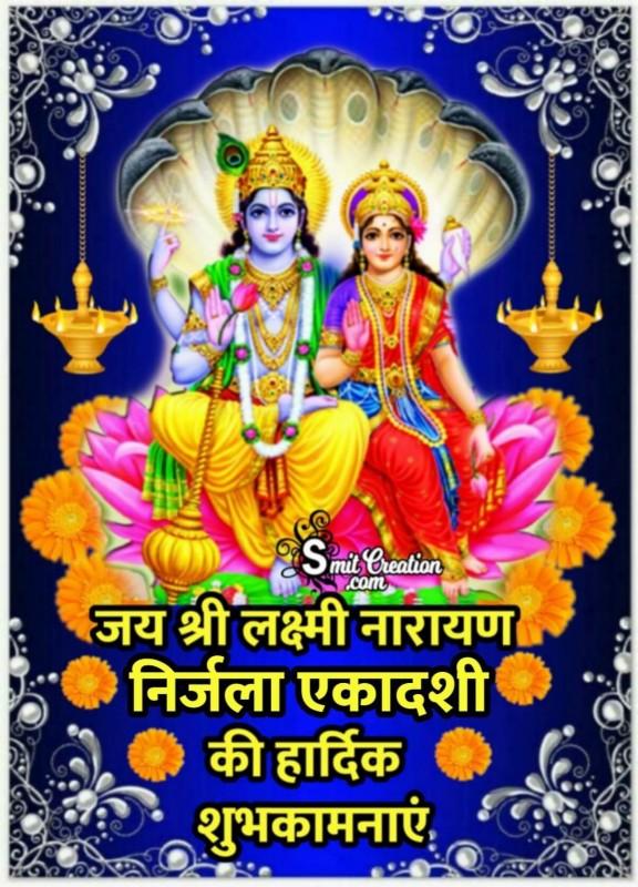 Nirjala Ekadashi Ka Mahatva