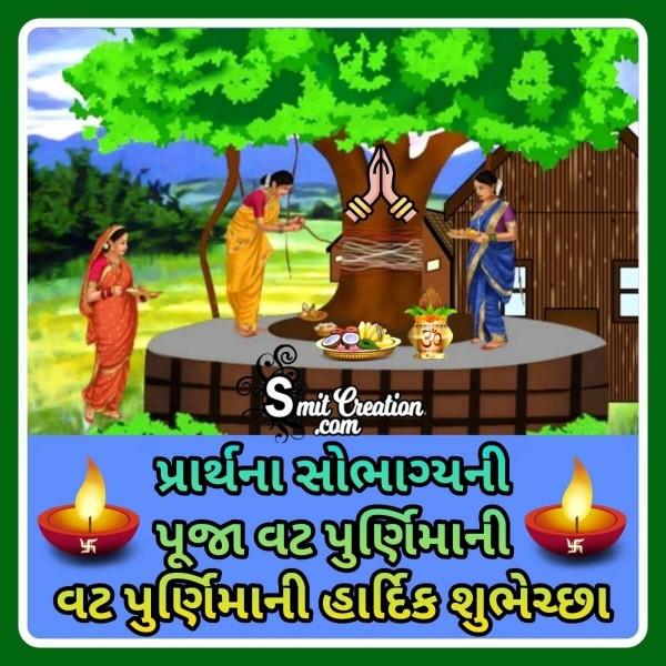 Vat Purnima Hardik Shubhechha