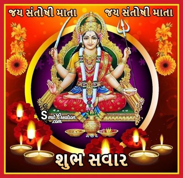 Shubh Savar Jai Santoshi Mata