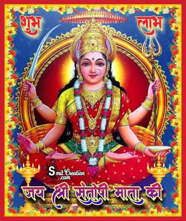 Jai Shri Santoshi Mata Ki