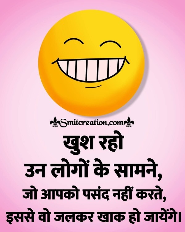 Best Hindi Status Images For Facebook Whatsapp