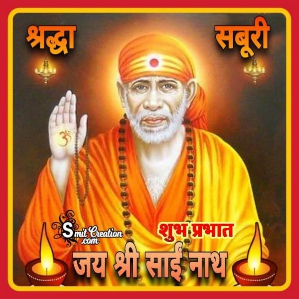Shubh Prabhat Jai Shri Sainath