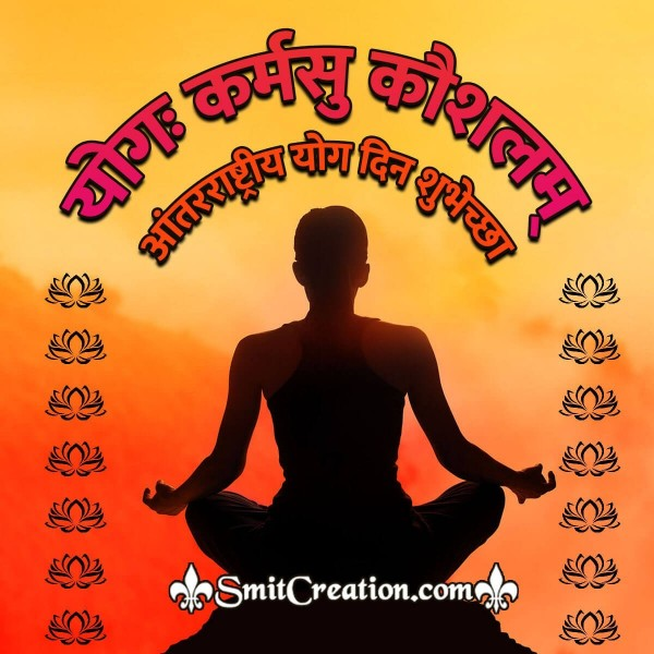 Antarrashtriya Yoga Din Shubhechha