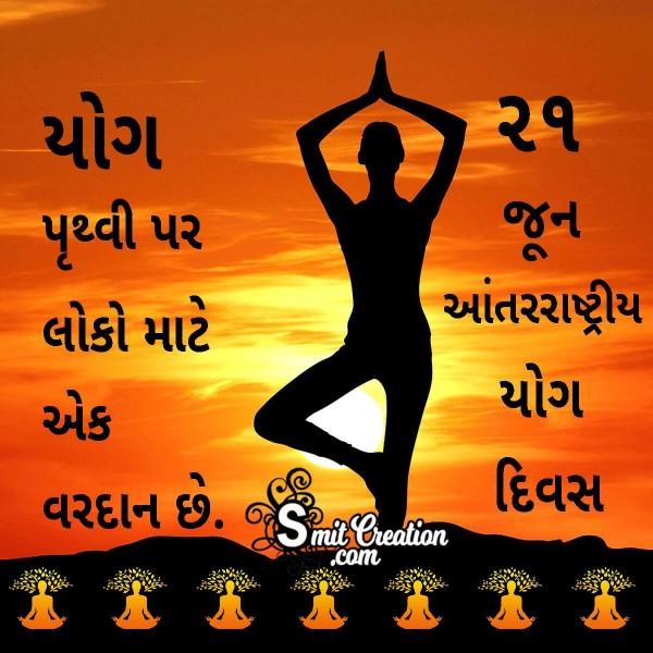 21 June Antarrashtriya Yog Divas Gujarati Image