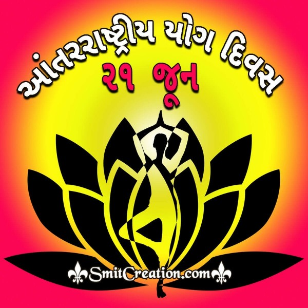 Aantarrashtriya Yog Divas 21 June