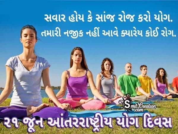 21 June Aantarrashtriya Yog Divas