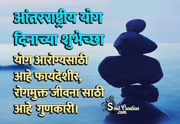 Antarrashtriya Yoga Dina Chya Shubhechha