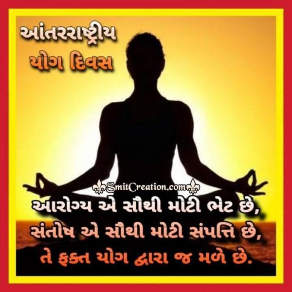 Aantarrashtriya Yog Divas Image