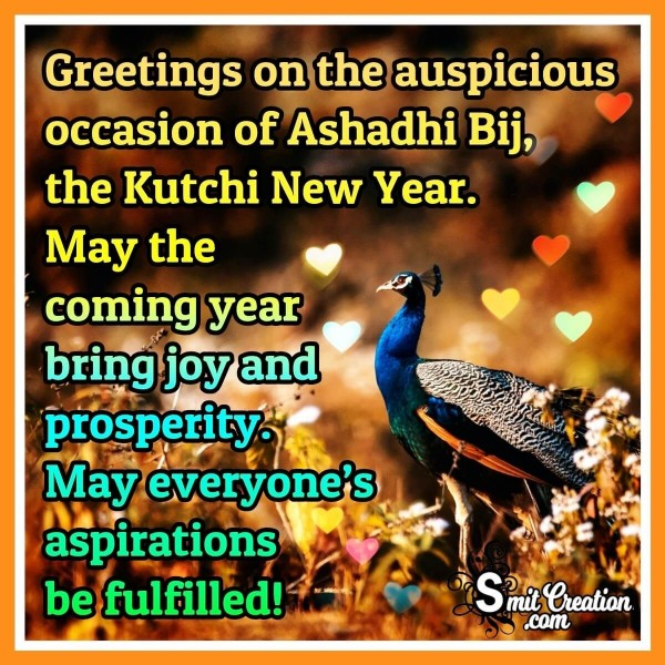 Ashadhi Beej And Kachhi  New Year Greetings