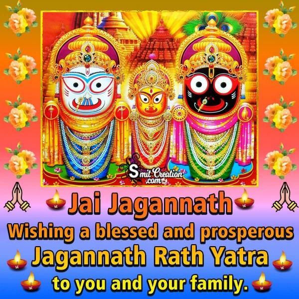 Jagannath Rath Yatra Wishes For You And Your Family