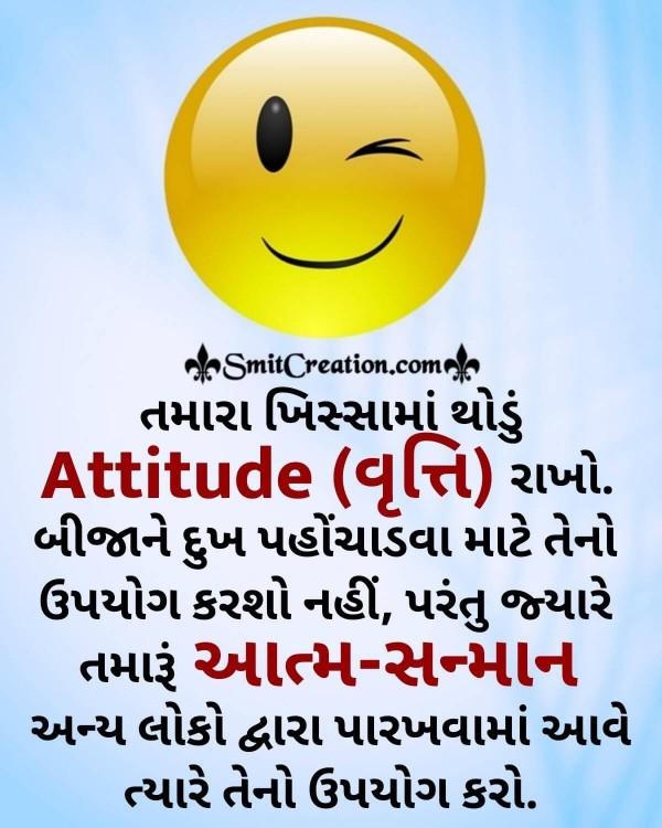 Attitude Vruti Gujarati Status