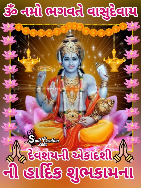 Devshayani Ekadashi Ni Hardik Shubhkamna Picture