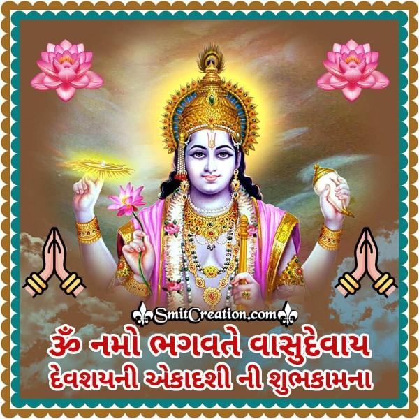 Devshayani Ekadashi Ni Shubhkamna