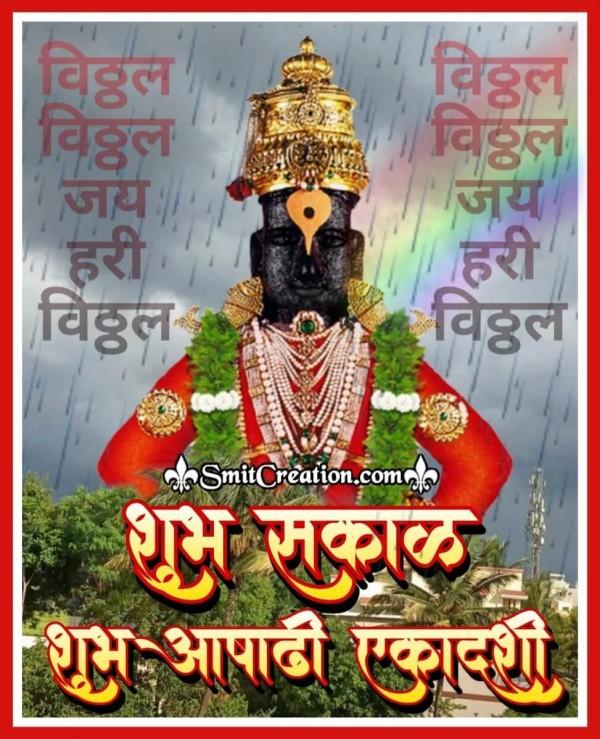 Shubh Sakal Shubh Aashadhi Ekadashi