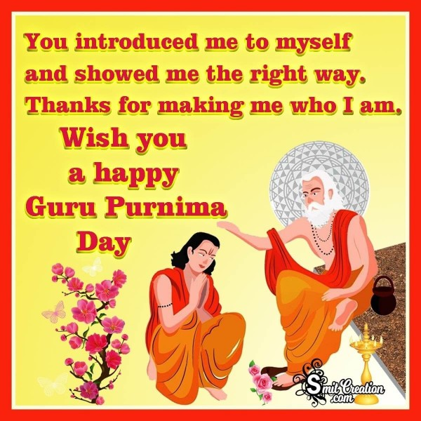 Wish You A Happy Guru Purnima Day