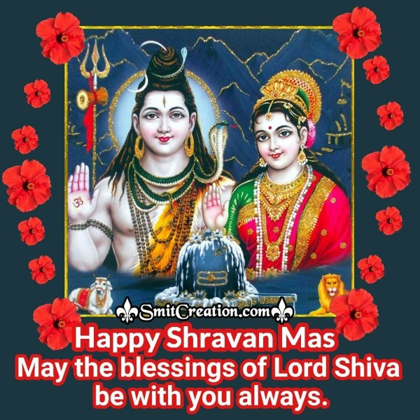 Happy Shravan Mas Blessings Of Shiva
