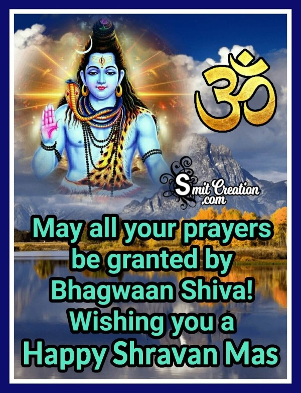 Happy Shravan Mas Blessings Of  Bhagwan Shiva