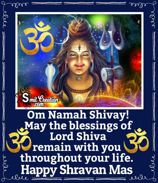 Happy Shravan Mas Blessings Of Lord Shiva