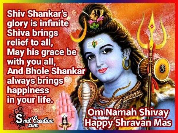 Happy Shravan Mas Wishes Image