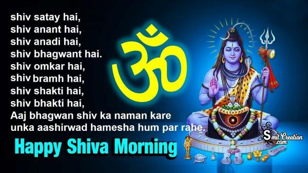 Happy Shiva Morning