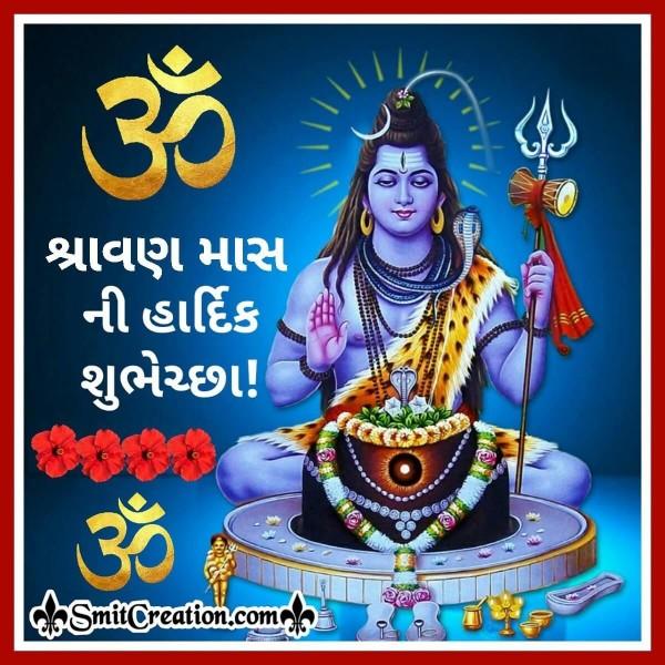 Shravan Mas Ni Shubhechchha