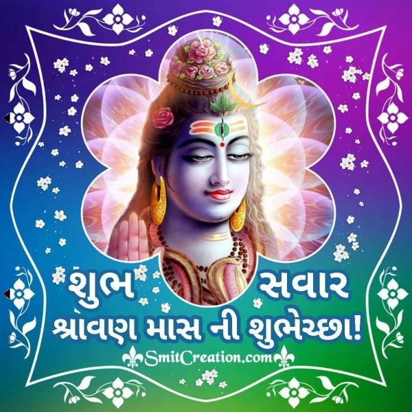 Shubh Savar Shravan Mas Ni Shubhechchha
