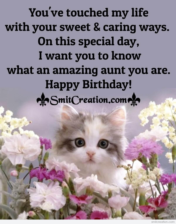 Happy Birthday Wishes To Amazing Aunt - SmitCreation.com