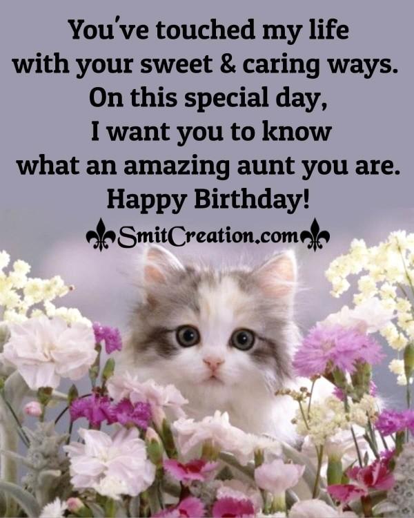 Happy Birthday Wishes To Amazing Aunt