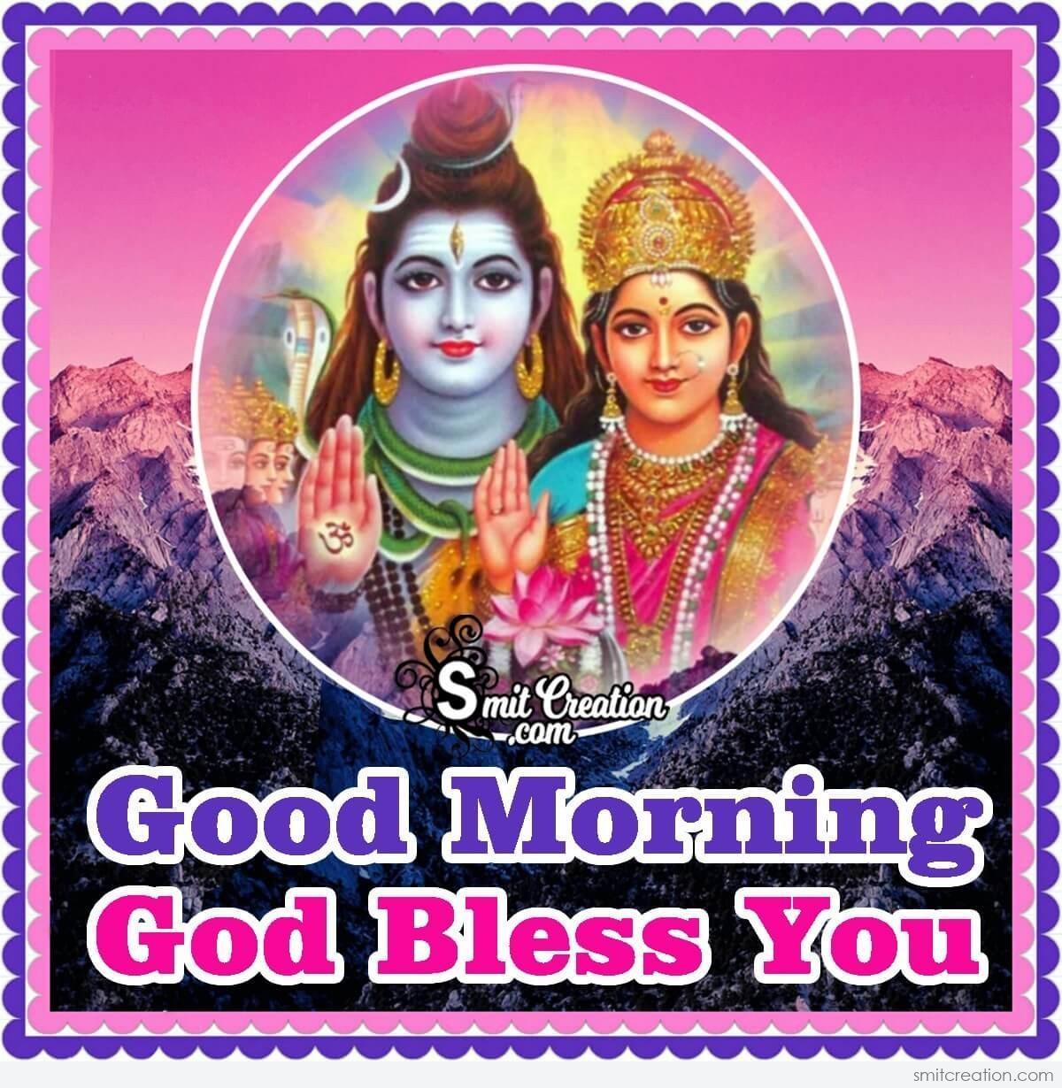 Good Morning God Bless You Shiv Parvati Image Smitcreation Com