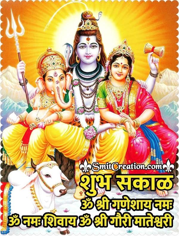 Shubh Sakal Ganesh Parvati Shiv