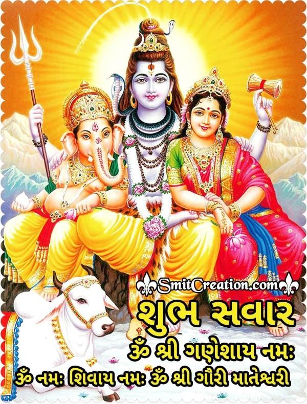 Shubh Savar Ganesh Parvati Shiv