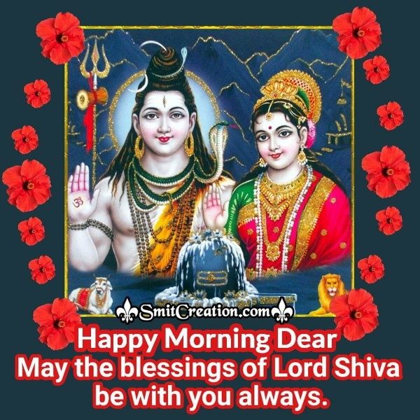 Happy Morning Blessings Of Shiva