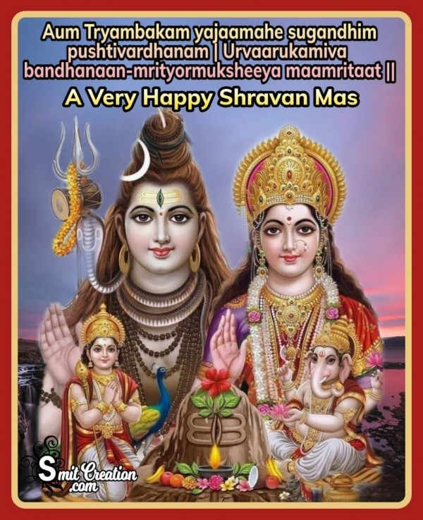 A Very Happy Shravan Mas