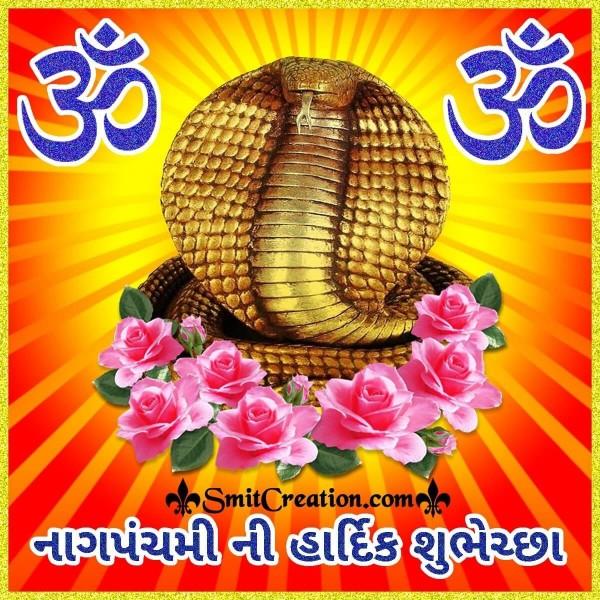 Nag Panchami Ni Hardik Shubhechcha