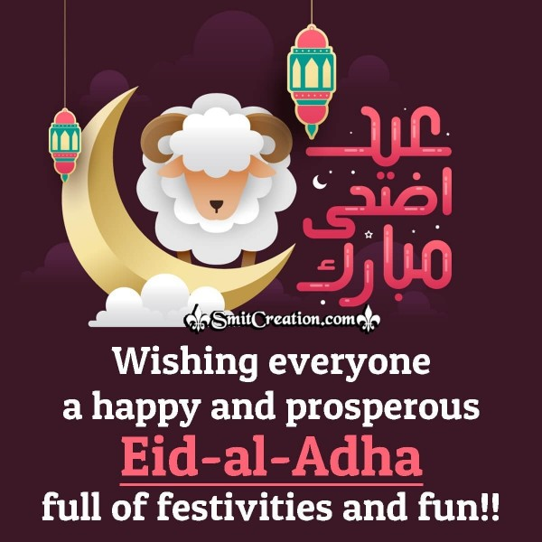 Wishing Everyone Eid-al-Adha