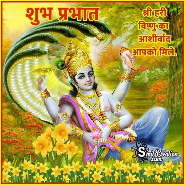 Shubh Prabhat Shri Hari Vishnu