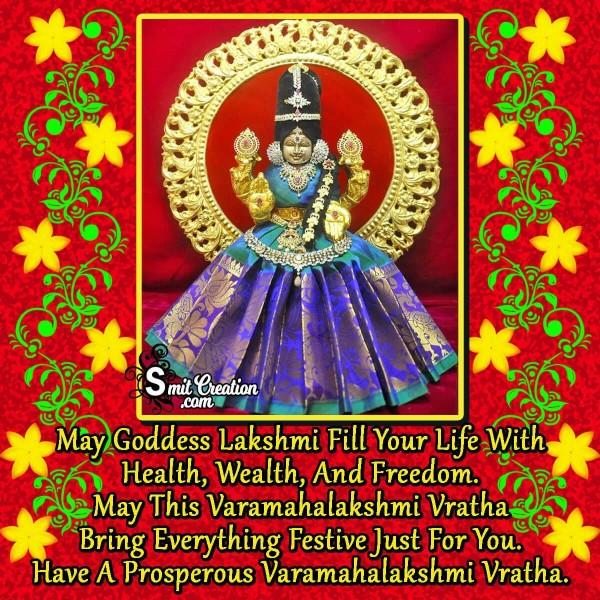 Have A Prosporous Varalakshami Vratham