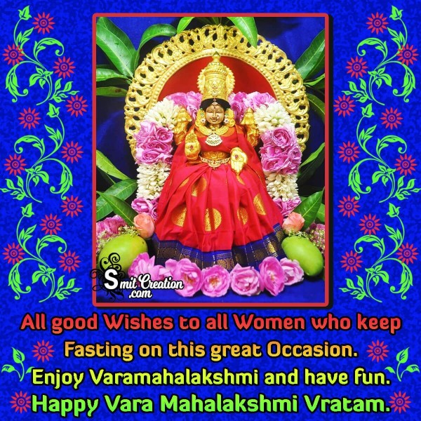 Happy Varalakshami Vratham Good Wishes
