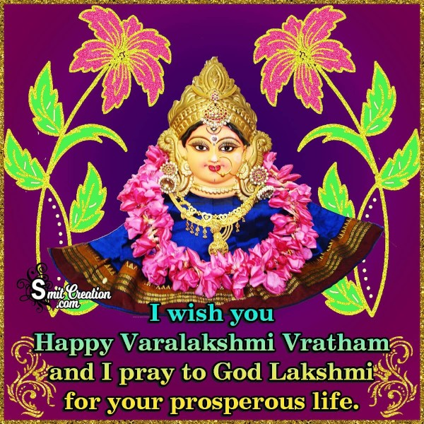 Happy Varalakshami Vratham Wishes